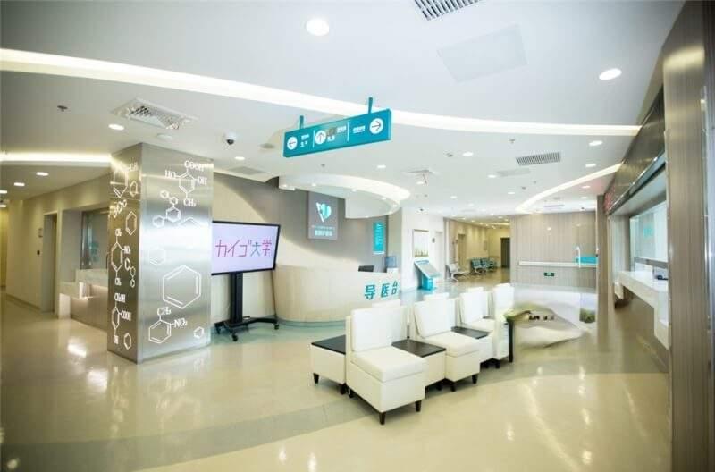 天地健康城·德颐护理院