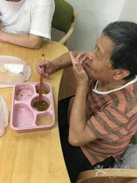 泰和源养老院