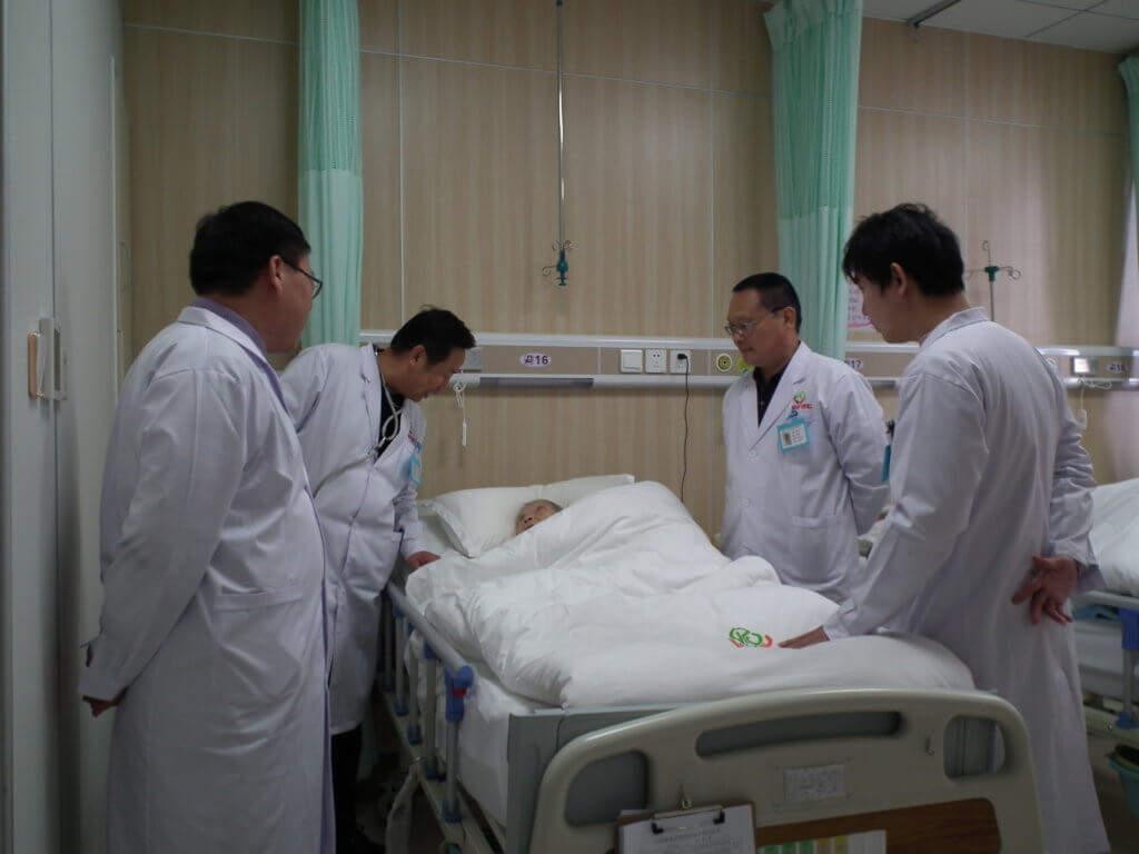 懿康护理院