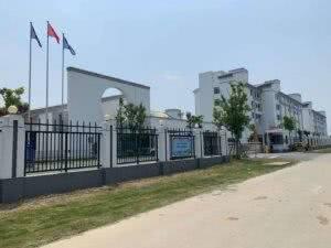 海阳九峰养护院